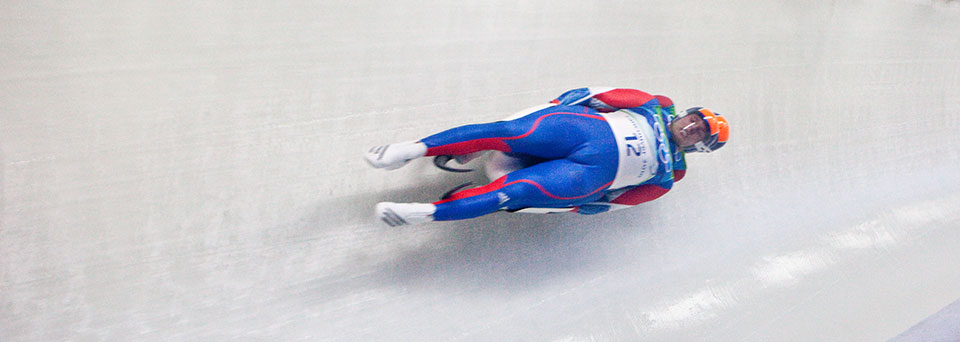 Luge Insurance